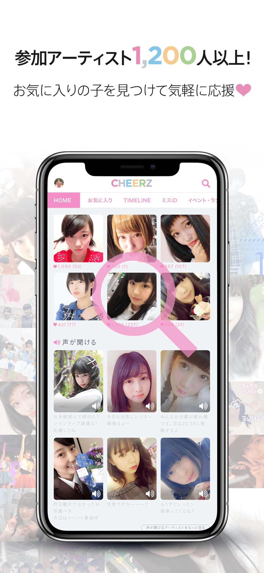 Screenshots from CHEERZ