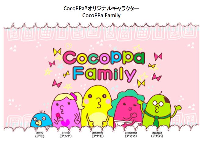 cocoppa_140320_1